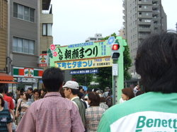 2007_07070077_1